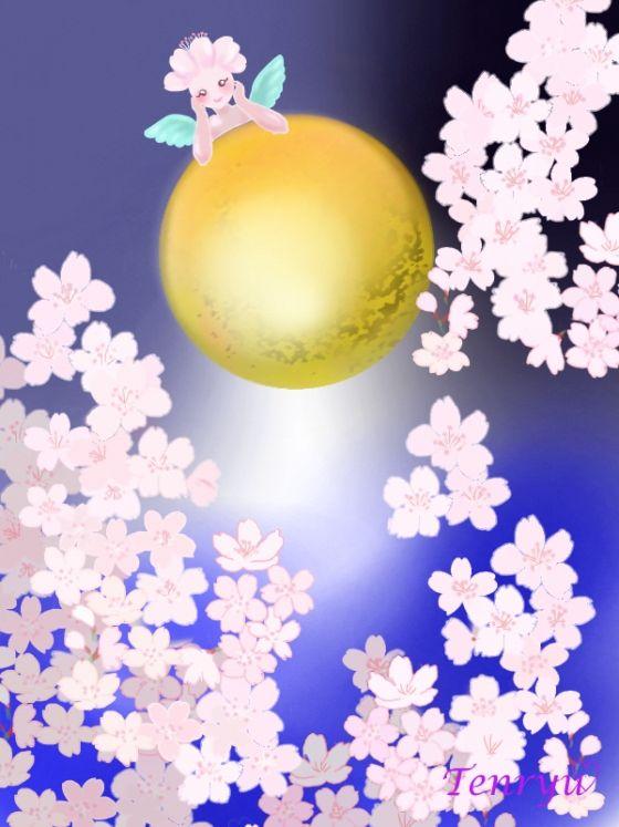 桜と月 (イラスト色々・花) - だいじょうぶ