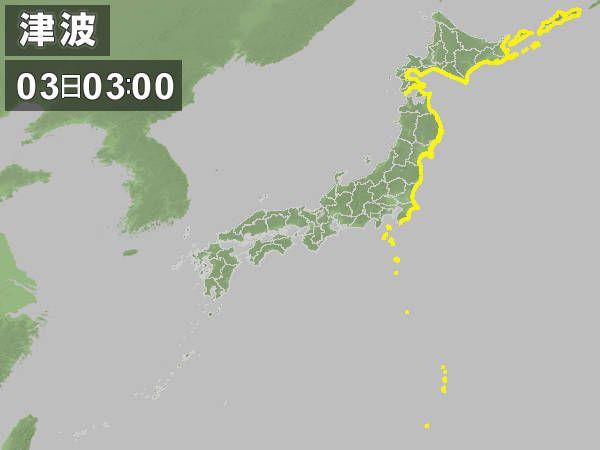 ◆津波情報 - Yahoo!天気・災害 3Apr2014 03:00JST  http://typhoon.yahoo.co.jp/weather/jp/tsunami/ #tsunamiforecast