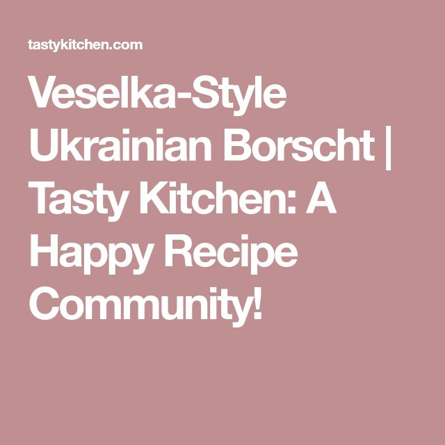 Veselka-Style Ukrainian Borscht | Tasty Kitchen: A Happy Recipe Community!