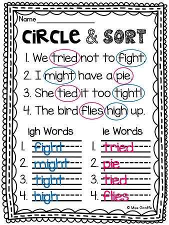 Worksheets Igh Words Phonics 17 best images about phonics long i igh ie y on pinterest and activities that are super fun differentiated circle sort the long