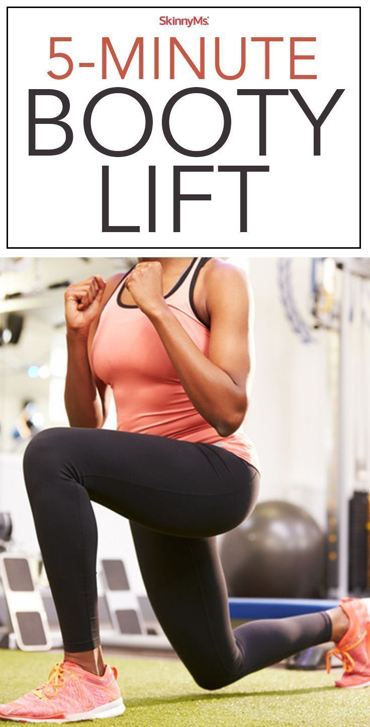 Slim, sculpt, and lift your booty with this quick 5-Minute Booty Lift #bootylift #skinnyms