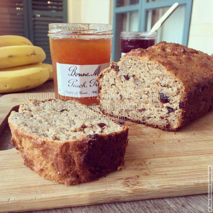 Что может быть вкуснее кусочка свежего бананового хлеба с джемом на завтрак? Правильно! Только два таких кусочка