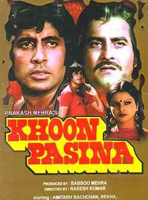 Khoon Pasina Hindi Movie Online - Amitabh Bachchan, Vinod Khanna, Rekha, Nirupa Roy, Asrani, Kader Khan and Ranjeet. Directed by Rakesh Kumar. Music by Kalyanji-Anandji. 1977 [U] ENGLISH SUBTITLE
