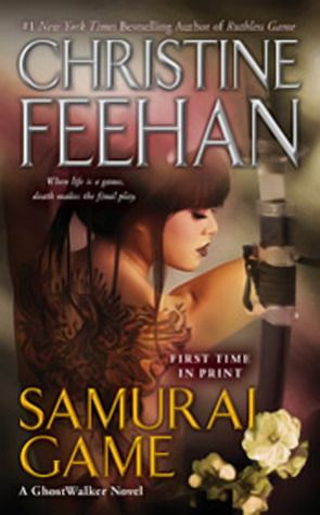 GhostWalkers series - (Book #10 Samurai Game) - Christine Feehan