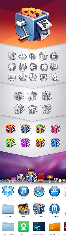FontSieve Mac App Icon by Ramotion