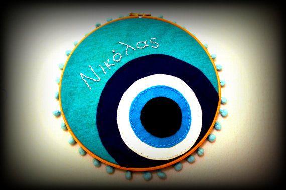Evil Eye Personalized Hoop Art by jvFairytales on Etsy