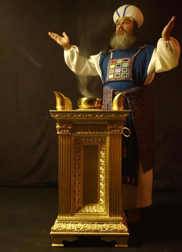 The High Priest at the Altar of Incense.  The High Priest (Heb. כהן גדול kohen gadol) was the chief religious official of Israelite religion and of classical Judaism from the rise of the Israelite nation until the destruction of the 2nd Temple of Jerusalem. The high priests belonged to the Jewish priestly families that trace their paternal line back to Aaron, the first high priest and elder brother of Moses.