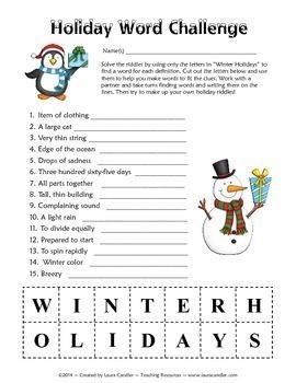 Free Holiday Word Challenge from Laura Candler's Teaching Resources