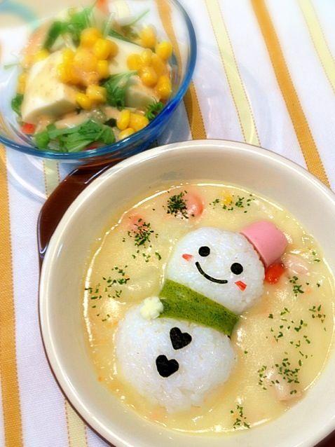 雪だるまシチュー 豆腐と水菜のサラダ