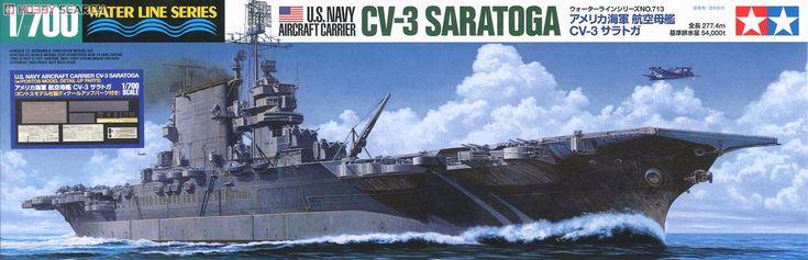 アメリカ海軍 航空母艦 CV-3 サラトガ (ポントスモデル社製ディテールアップパーツセット付き) (プラモデル) パッケージ1