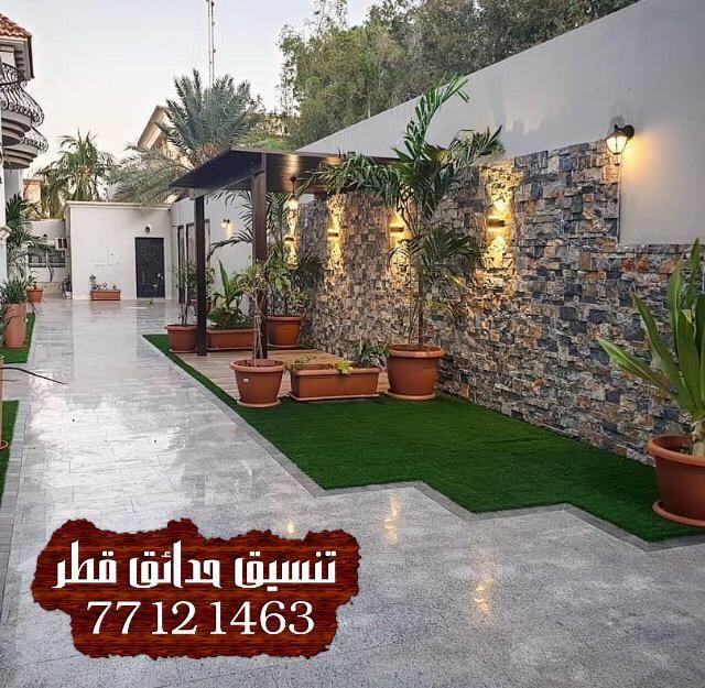 افكار تصميم حديقة منزلية قطر افكار تنسيق حدائق افكار تنسيق حدائق منزليه افكار تجميل حدائق منزلية In 2021 Instagram Photo Instagram Outdoor