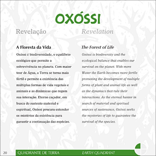 Revelation - Goes with hand printed Oxossi woodcut by João Makray