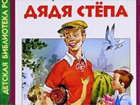"""Забота о животных — МБДОУ  """"Детский сад """"КОЛОСОК"""" село Скворцово"""""""