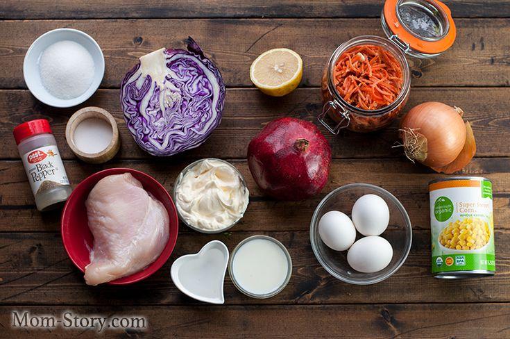 Очень вкусный салат с гранатом, курицей, капустой, кукурузой и корейской морковкой. Ваши гости не останутся равнодушны, салат с гранатом стал самым любимым на праздничном столе