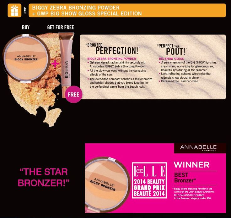 Biggy Bronzer + Gift with purchase Limited Edition Big Show Gloss In stores May 2015 / Poudre bronzante zébrée Biggy + Gloss Big Show en série limitée. $11.95 ea/chac. En magasin mai 2015. #CAA #GWP #drugstore #promotion