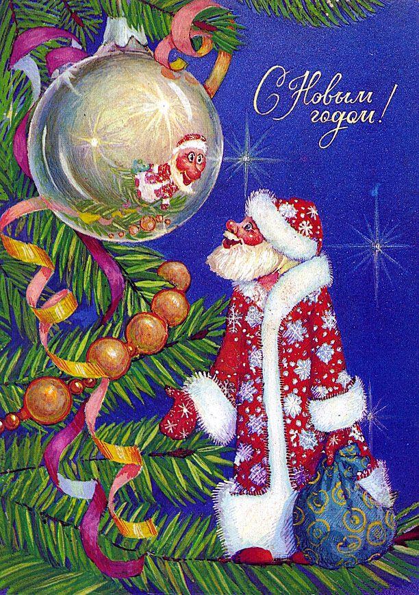 Рисование поздравительных новогодних открыток, субботу