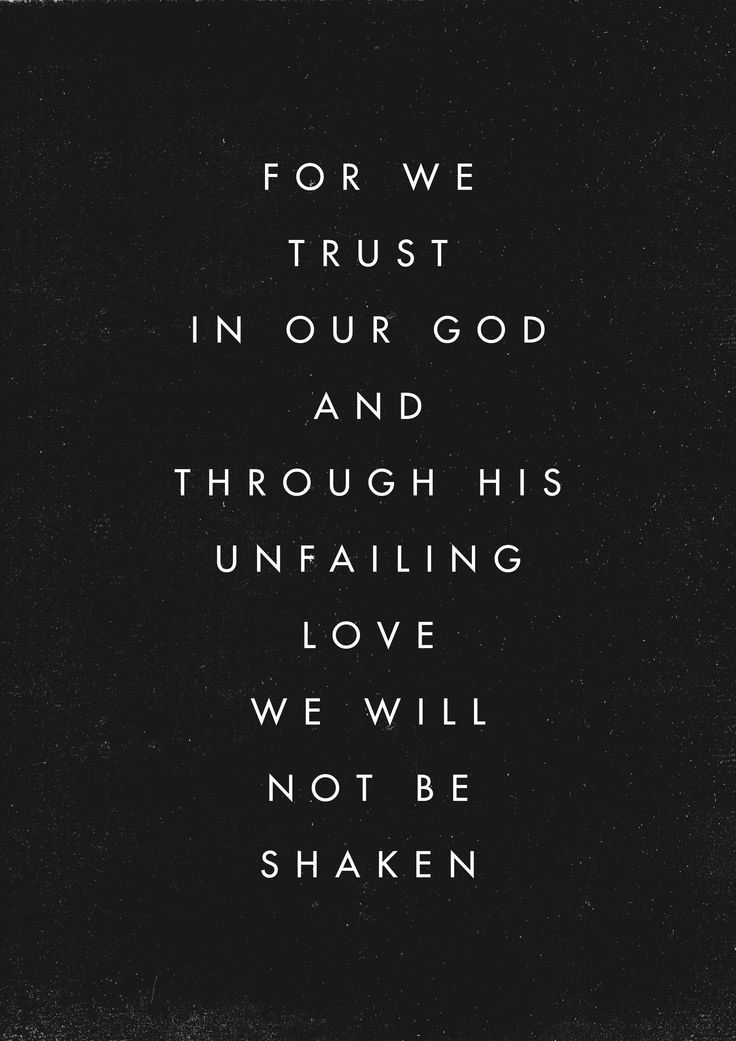 We Will Not Be Shaken // Brian Johnson // http://bit.ly/BMwwnbs