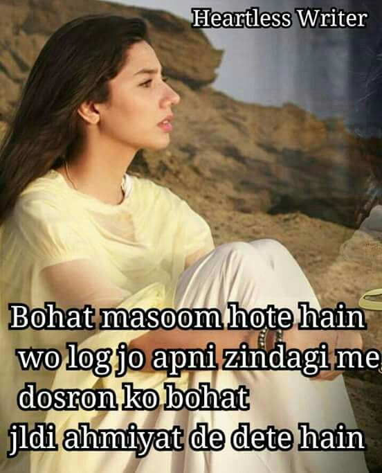 Feeling Sad Quotes In Hindi: Syariii Truths T Hindi Quotes Dil Se And Feeling Lonely