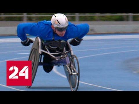 *INC* News Commentary: Российские паралимпийцы бьют мировые рекорды и без...