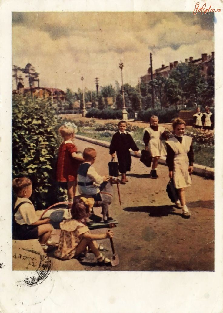 Первое сентября. 1954. фото А. И. Становова - the 1st of September, a day of excitement for kids starting up with school!
