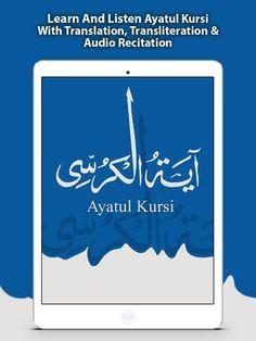 Ayatul Kursi App With Audio Recitation - General Discussion