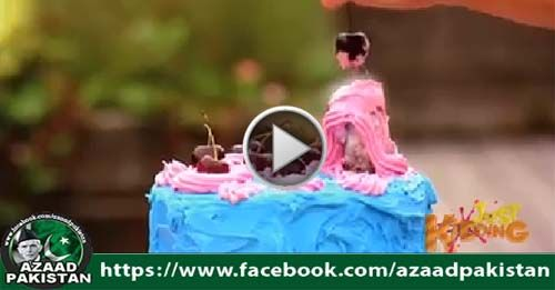 Fake Mouse Baked into Cake by AzaadPakistan   #Videos #Animated #Funny #Amazing  #islamic #Animals #Awesome #comedy #Crazy #Car crashes #Stunt #Prank #Horror #Robbery #humor #Informative
