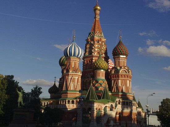 Moscow Tourism: TripAdvisor has 303,541 reviews of Moscow Hotels, Attractions, and Restaurants making it your best Moscow resource.