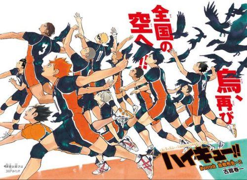 Page couleur d'Haikyû - Les As du Volley Ball dans...