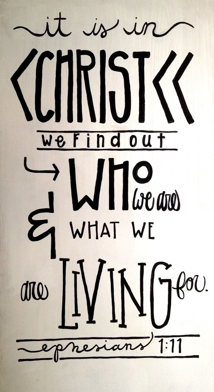 In Christ, we find out... <3