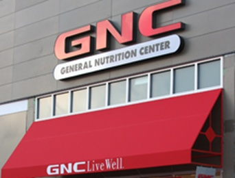 photograph about Gnc Printable Coupons 10 Off 50 identified as Gnc discount codes 10 off 20 july / Mission tortillas coupon 2018