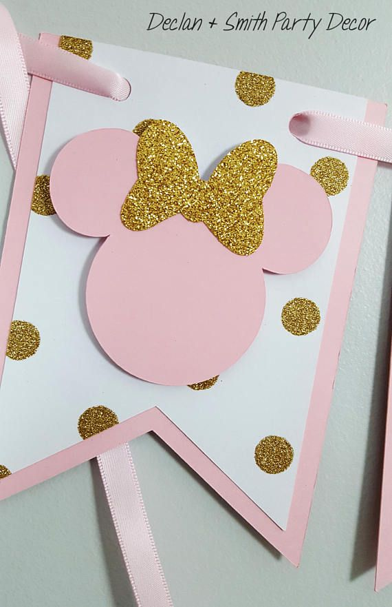 This pink and gold NAME Minnie Mouse banner will be the perfect addition to your little ones first birthday! This banner is designed to be a high chair banner, but it would look great hanging anywhere during your childs birthday party. The pennants are 4x6. The banner is strung on