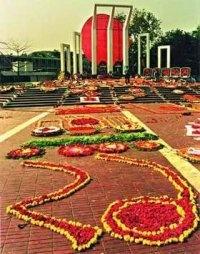 21 February , international mother language day http://www.inbangladesh.it/blog/lingua-madre-nascita-nazione/