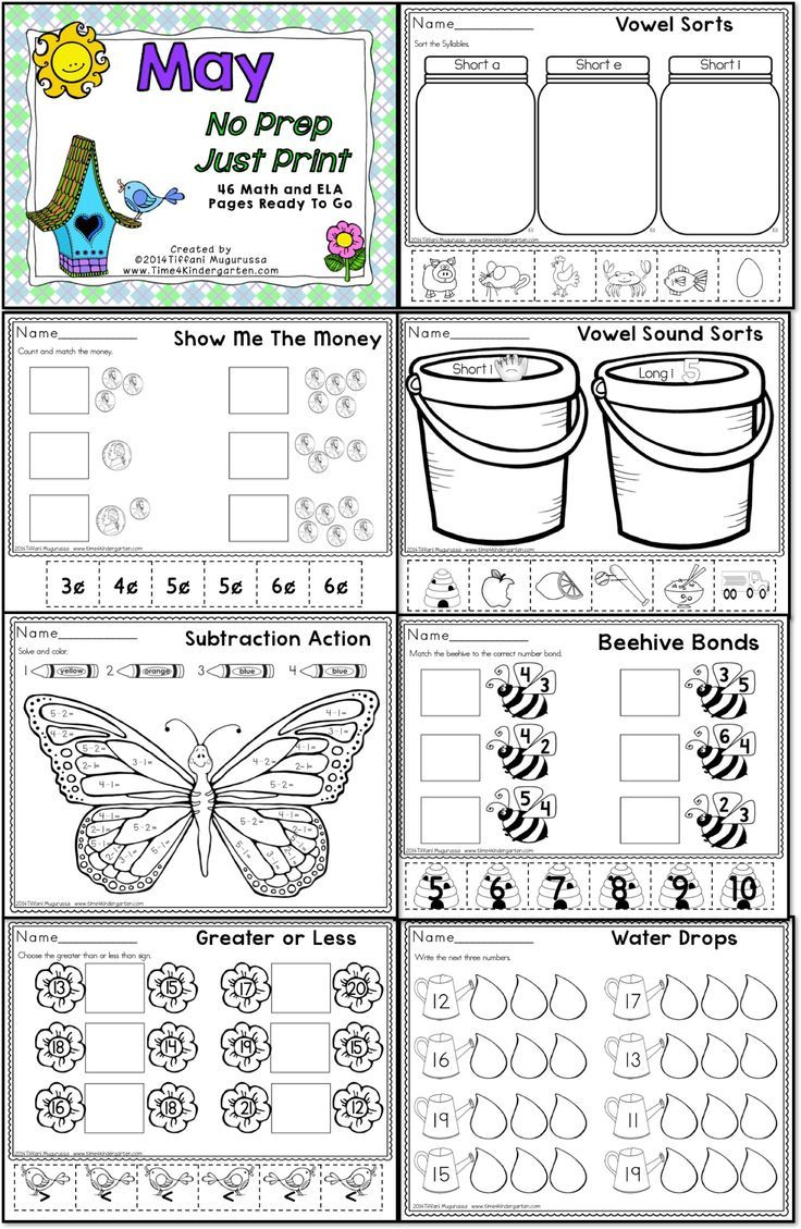 No Prep needed, just print and go. This packet contains 22 Language Arts and 23 Math printable pages. No prep required except the use of a copy machine. Use for centers, homework, early finishers or review.