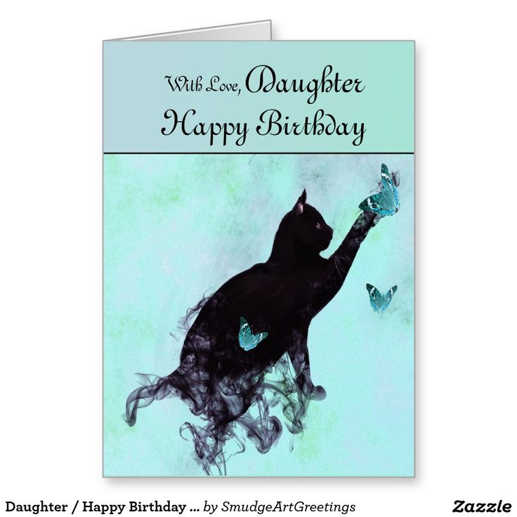 Daughter / Happy Birthday - Cat Silhouette Greeting Card