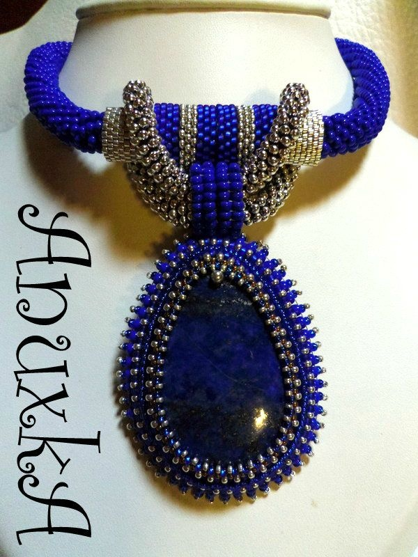 collier Lapis Lazuli....Absolutely incredible.