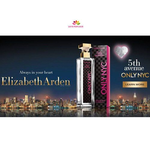 عطر زنانه خیابان پنجم انلی نیویورک برند الیزابت آردن ( Elizabeth arden - 5th avenue ONLY NYC )