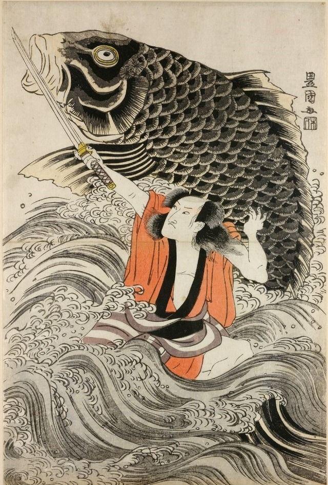 Repro Japanese  Print by Utagawa Toyokuni ref#6
