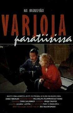 Aki Kaurismäki: Shadows in Paradise —Varjoja paratiisissa (1986)
