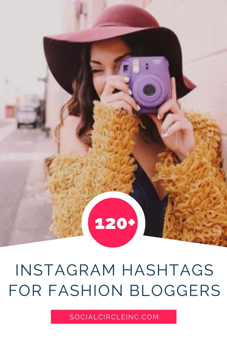 """We just compiled the most """"balls to the wall, crazy, super gnarly, insane"""" list of Instagram fashion hashtags! Fashion bloggers beware – you're going to want to steal these hashtags immediately!"""