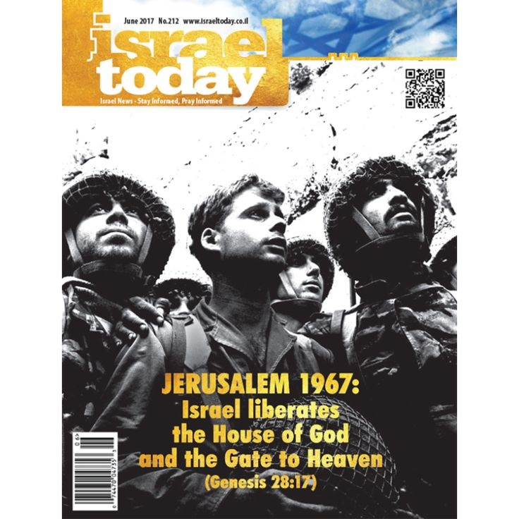 We Believe in Miracles Project - Israel Today | Israel News