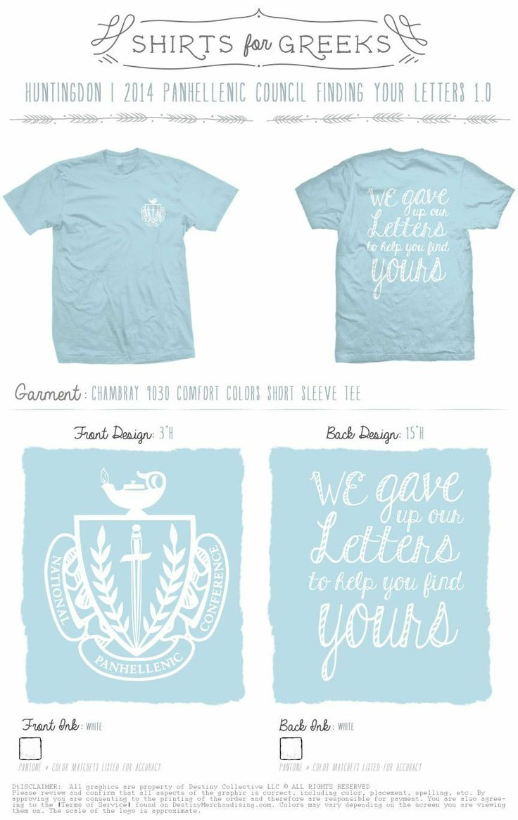 We Gave Up Our Letters | Panhellenic | Recruitment | Tshirt Ideas | Cute Designs | shirtsforgreeks.com