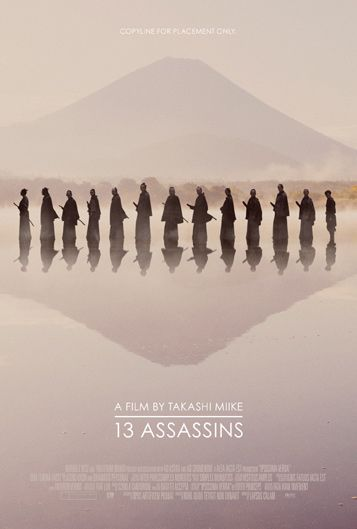"""13 Assassins"" Movie Poster by Akiko Stehrenberger (Takashi Miike 2010)"