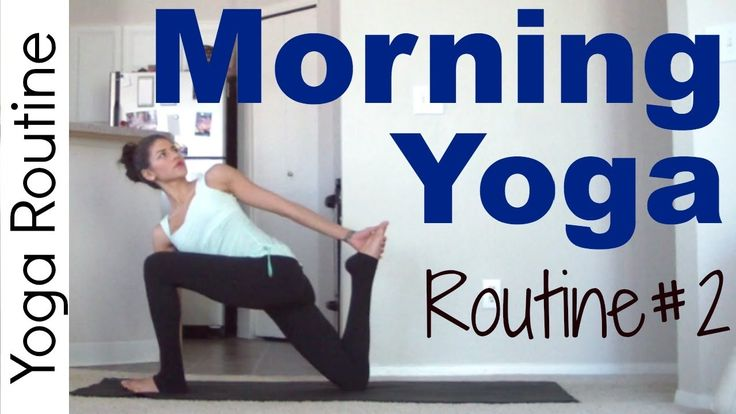 Start your day off right! Wake up and loosen up with this complete 20 minute yoga routine. Stretch out all of your stiff joints and breath deep through the s...