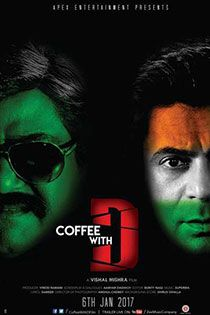 *COMING SOON*Coffee With D (2017) Hindi Movie Online in HD - Einthusan  Sunil Grover, Zakir Hussain, Dipannita Sharma Directed by Vishal Mishra Music by Superbia 2017 [A] ENGLISH SUBTITLE