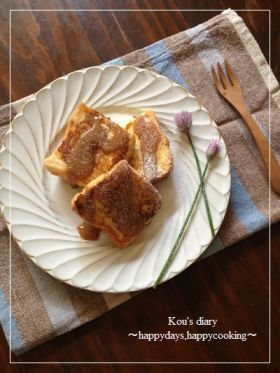 「甘くない!フレンチトースト。」KOU* | お菓子・パンのレシピや作り方【corecle*コレクル】