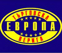 ◄ Промоции без край ►: Супермаркети / Магазини ЕВРОПА каталог-брошура от ...