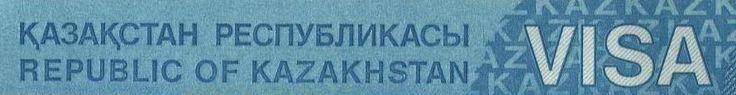 Kazakhstan Travel. Borat it's Nice! I Like! | The Travel Tart Blog