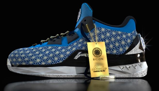 These $4 Million Custom Dwyane Wade Sneakers are the Most Expensive Shoes in the World | STACK