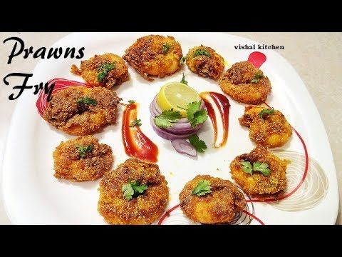 Crispy Prawns Fry Recipe Mumbai Agri-Koli Style   कुरकुरीत कोळंबी   zinga fish fry Recipe in Marathi - YouTube