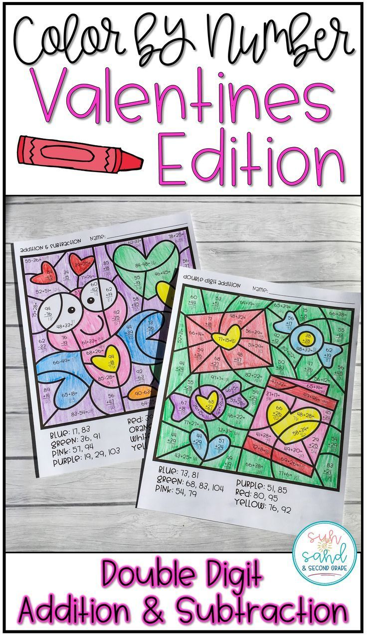 Are you looking for a no-prep way for your students to practice double digit addition and subtraction? This works perfectly for morning work, homework, centers...you name it! These are great as a Valentines math activity!